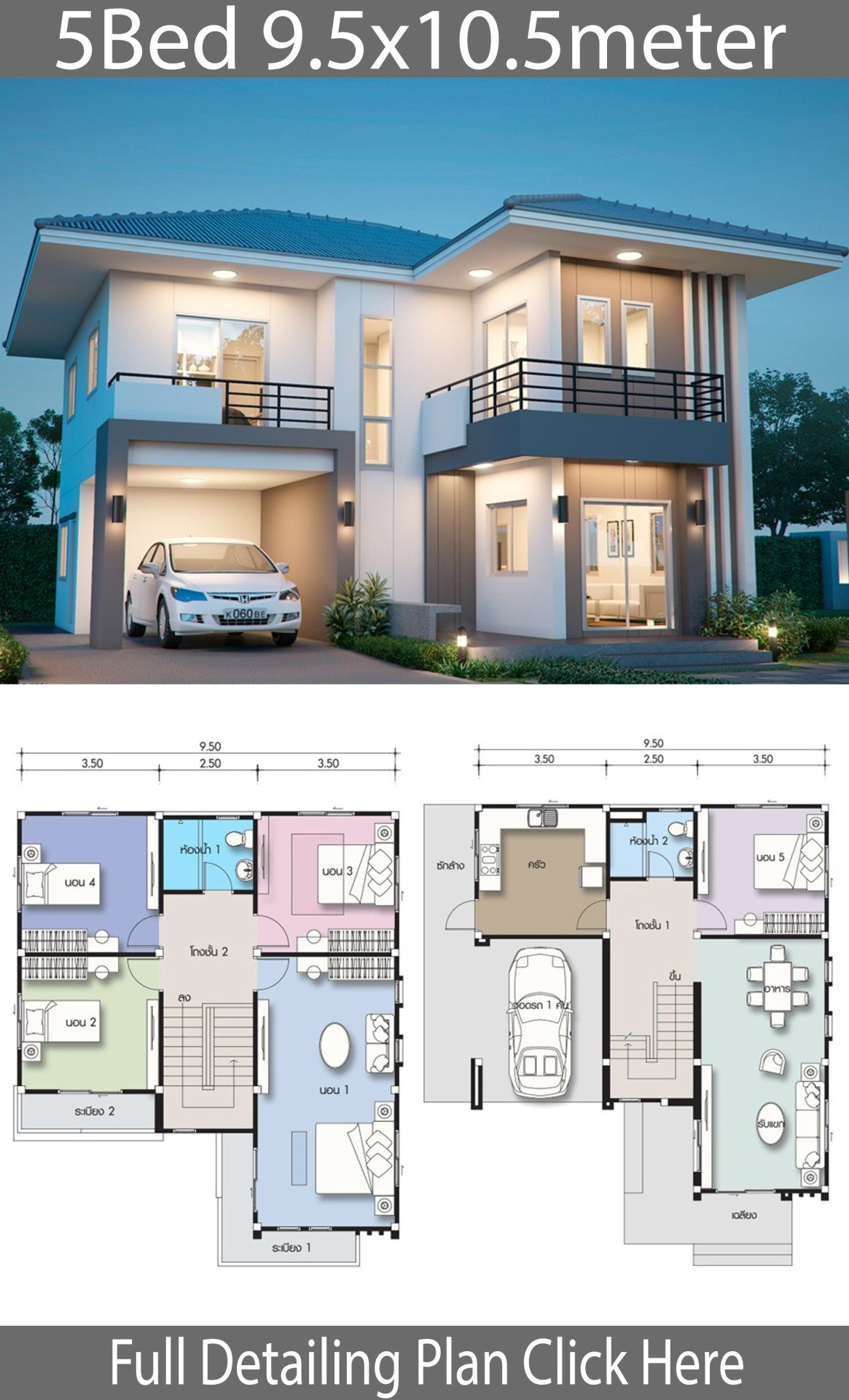 5 Bedroom House Plans